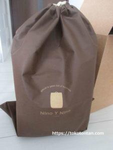 ニノニナランドセルラフルール袋包装
