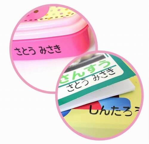ハンコヤストア 連続捺印&インク内蔵型おむつスタンプはプラスチック・紙にも押せる
