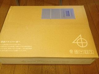 43degrees スノーボードウェア 通販の箱
